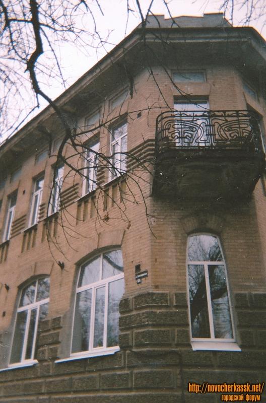 Улица Александровская, 109