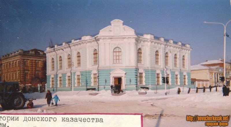 Музей истории Донского казачества
