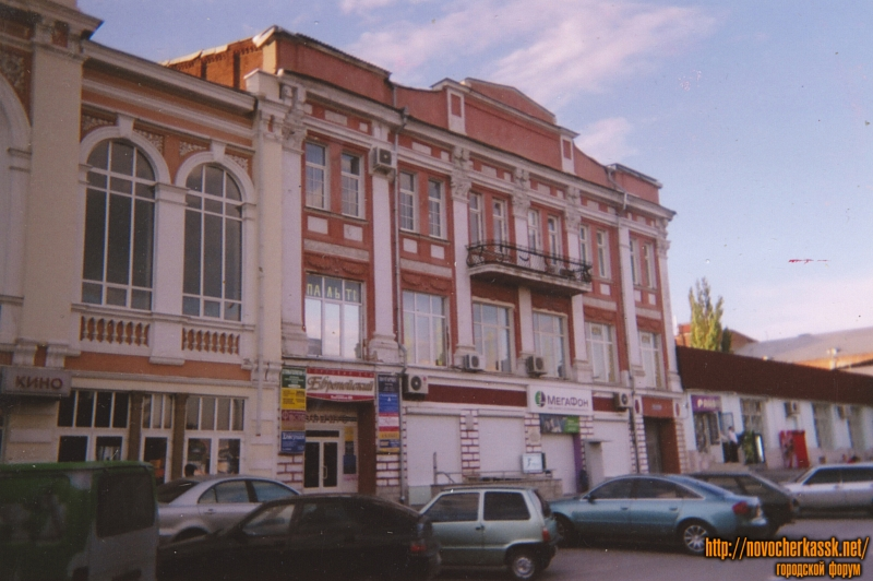 Проспект Платовский, 80