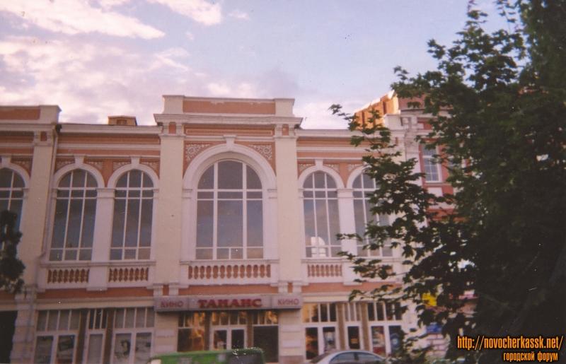 Проспект Платовский, 82. Бывший кинотеатр «Танаис»