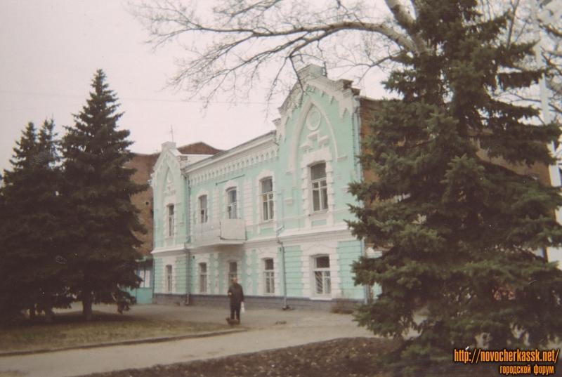 Улица Дворцовая, 10