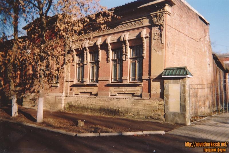 Угол Атаманской и Дубовского