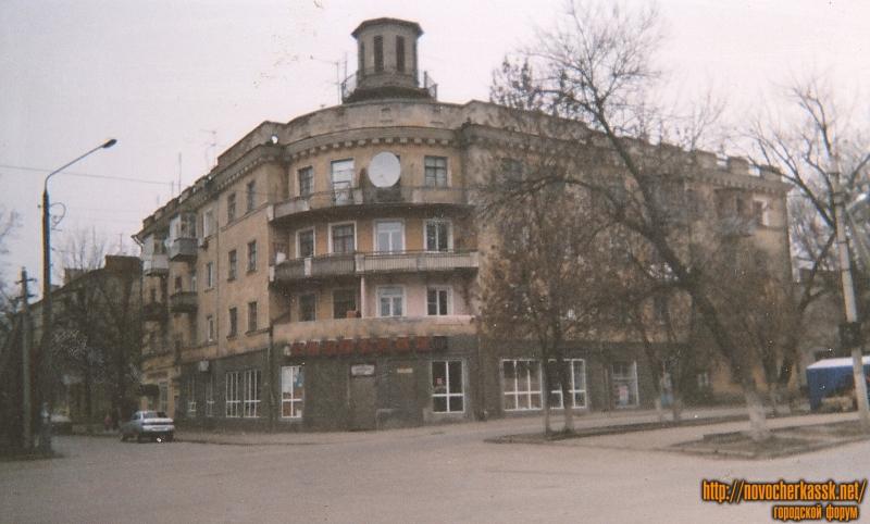 Улица Атаманская, 48 / Комитетская, 74