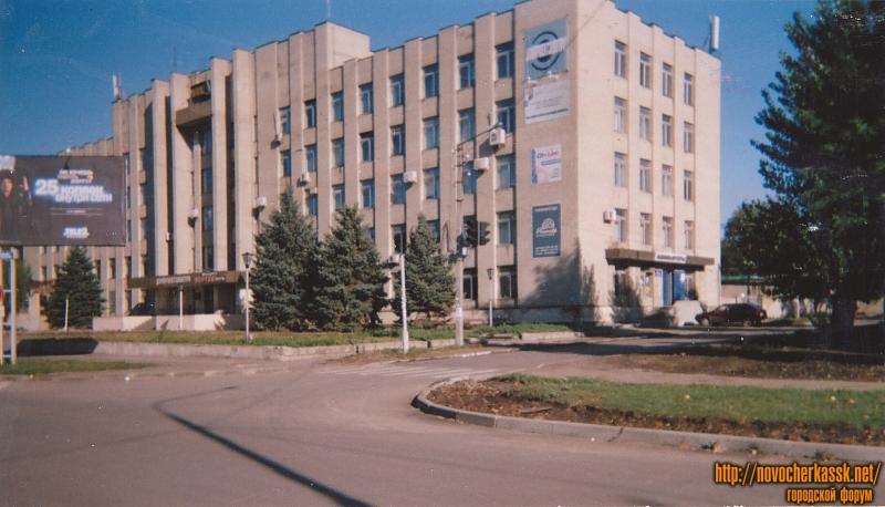 Проспект Ермака, 106. Здание Гипроэлектро