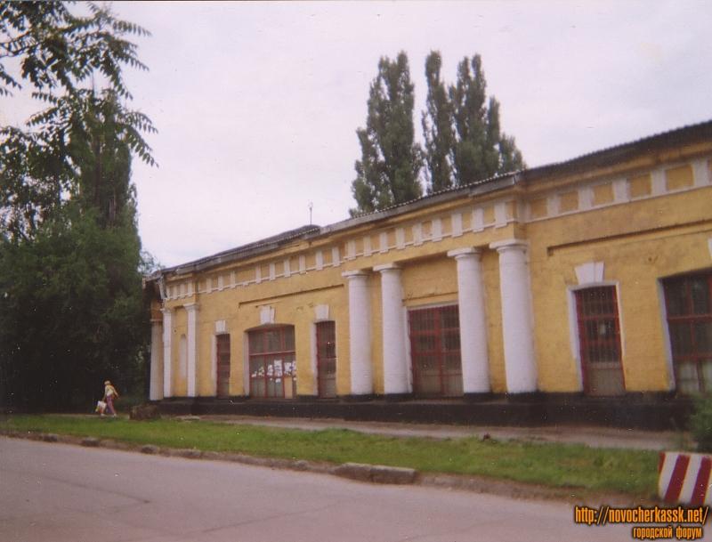 Здание войскового арсенала. Ныне - военная часть
