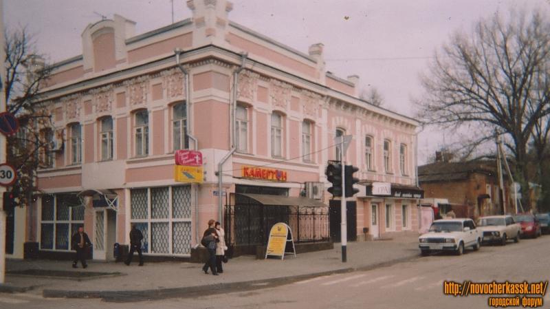 Улица Московская, 10/20. Магазин «Подарки» и магази «Камертон»