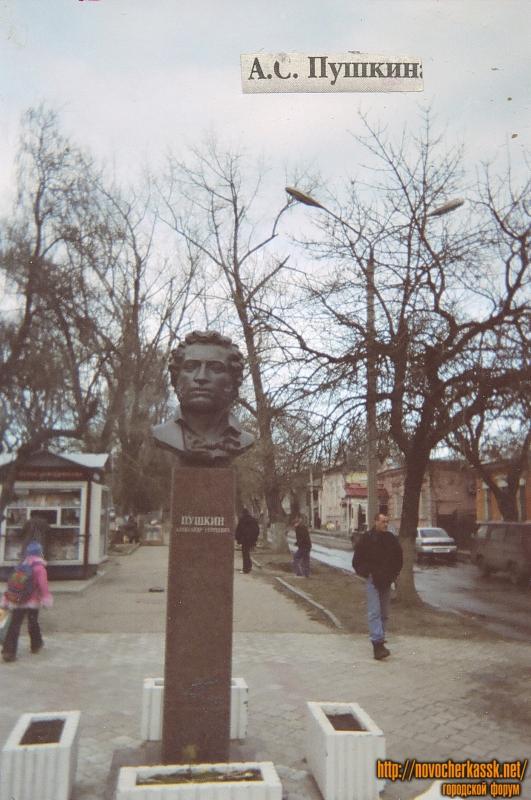 Памятник А.С. Пушкину. Улица Комитетская