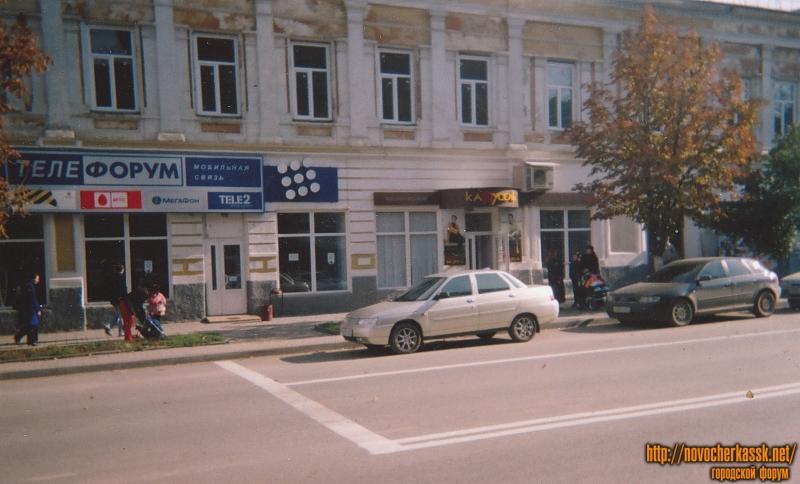 Улица Московская, 16