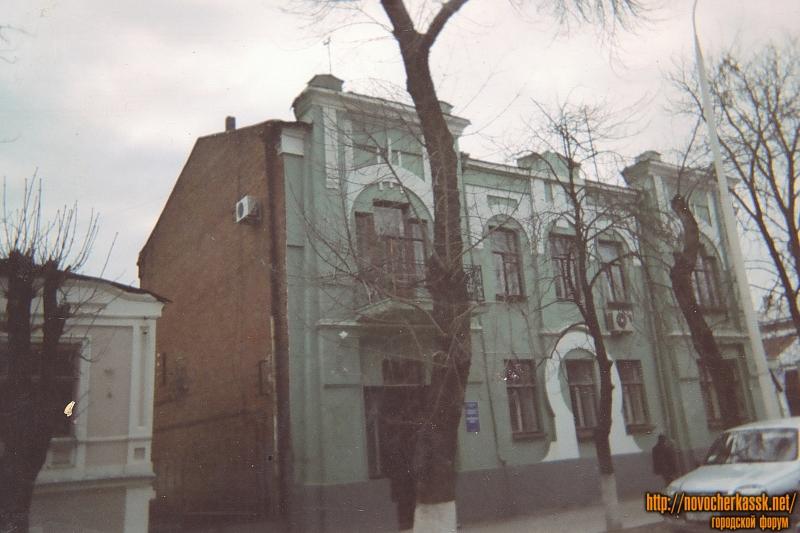 Улица Московская, 61. Гидрохимический институт