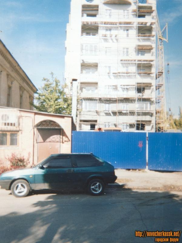 Переулок Кривопустенко, 6. Строительство многоэтажки