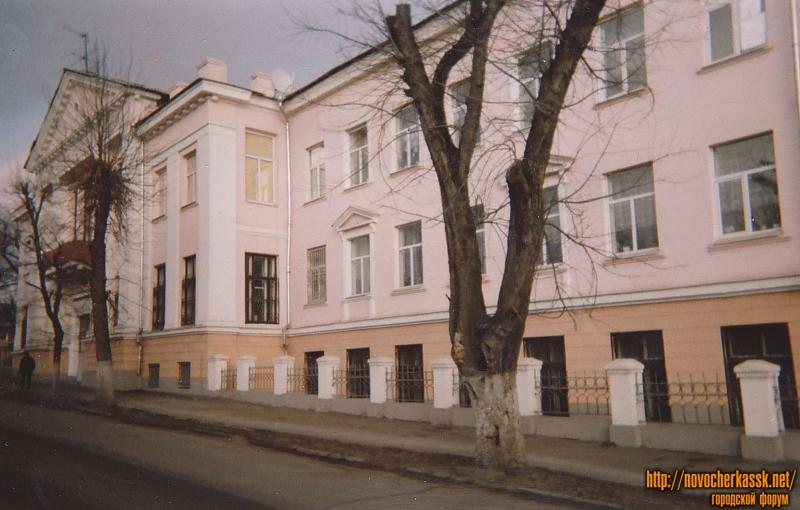 Улица Пушкинская, 108. Новочеркасский аграрный техникум