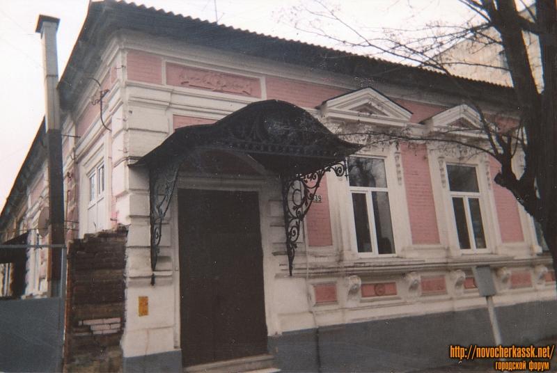 Улица Пушкинская, 39