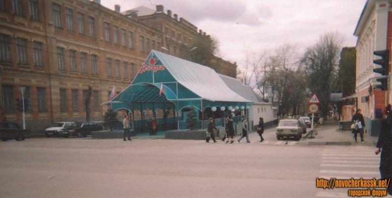 Павильон «Ягодка». Улица Комитетская. Вид с улицы Московской