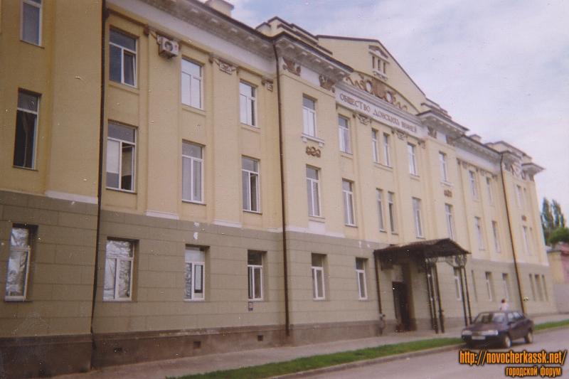 Улица Красноармейская, 30. БСМП