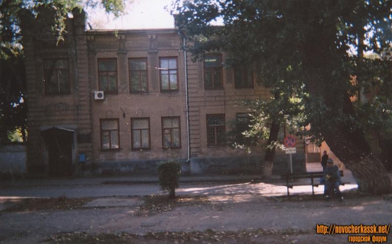 Улица Дубовского, 45