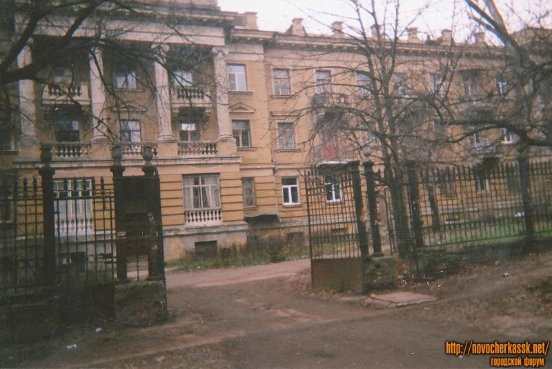 Улица Богдана Хмельницкого, 151. «Профессорский дом». Построен в 1956 г., архитектор К. И. Куликов