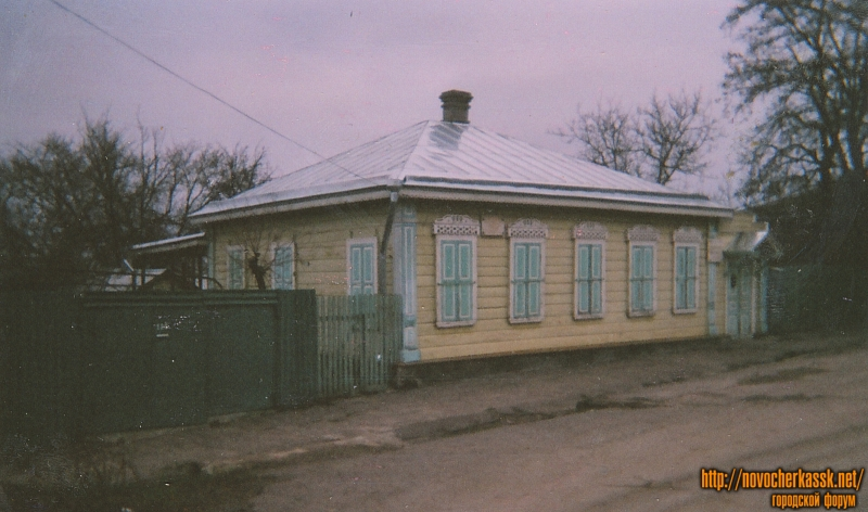 Улица Грекова, 124. Дом-музей художника-баталиста М. Б. Греков