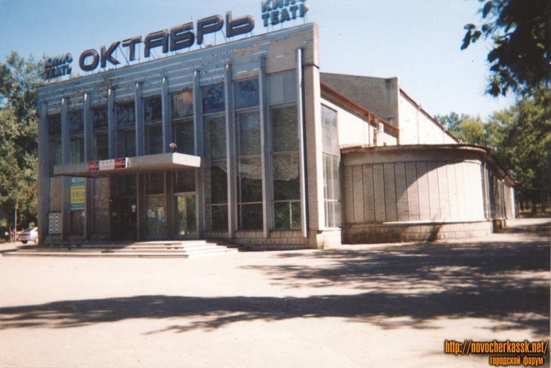 Спортивный комплекс на Соцгороде. Бывший кинотеатр «Октябрь»