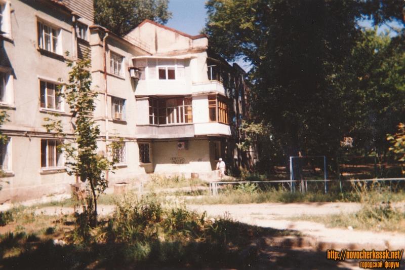 Соцгород. Жилые дома по улице Гвардейской, построенные в 1930х годах