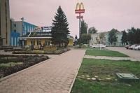 Макдональдс в Новочеркасске