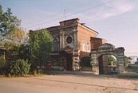 Улица Кавказская, 201А