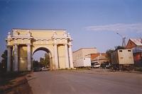 Арка на Платовском проспекте