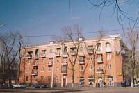 Проспект Ермака, 64