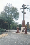 Поклонный крест на площади Троицкой