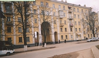 Улица Московская, 69