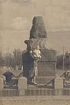 Памятник Бакланову. 1958 год