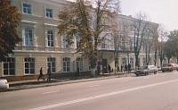 Улица Московская, 18. Центральная библиотека