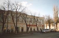 Улица Московская, 23/19. Поликлиника и аптека