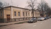 Улица Московская, 52. Детский дом