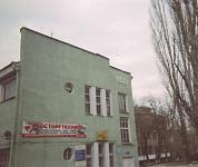 Проспект Баклановский, 2