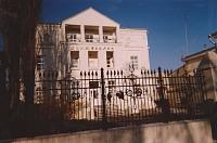 Улица Комитетская, 64Б. Водолечебница доктора Нечаева, позже - ДонХлебБанк