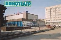 Киноконцертный зал «Космос». Бывший кинотеатр «Искра», построен в 1969 году, реконструирован в 2005 году