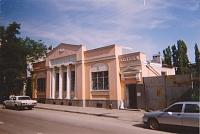 Аптека на проспекте Баклановском
