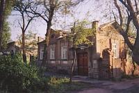 Улица Фрунзе, 40