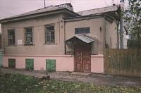 Улица Фрунзе, 52. Здесь в 1859 году родился художник Н. Н. Дубовской. Дом частично перестроен в начале 1950х годов