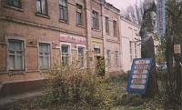 Фрунзе, 58 / Комитетская. Построено в 1910 году для Высших женских естественно-научных курсов. В советские годы - НИИ «Южгидрпроводхоз»