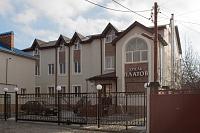 Отель «Платов». Улица Дубовского, 39