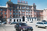 Заводоуправление НЭВЗ. Завод работает с 1936 года