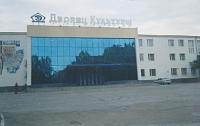 Дворец культуры Электровозостроительного завода. Открыт в 1967 году