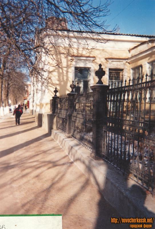 Улица Московская, 46. Решетка бывшего особняка генерала Попова