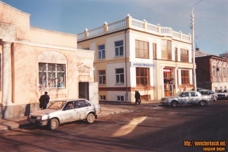 ТЦ «Баклановский»