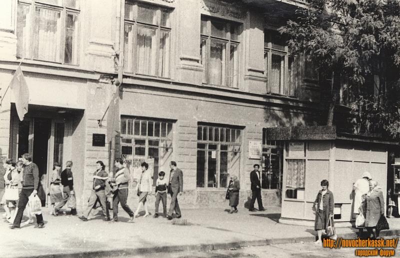 Проспект Платовский. Дом пионеров