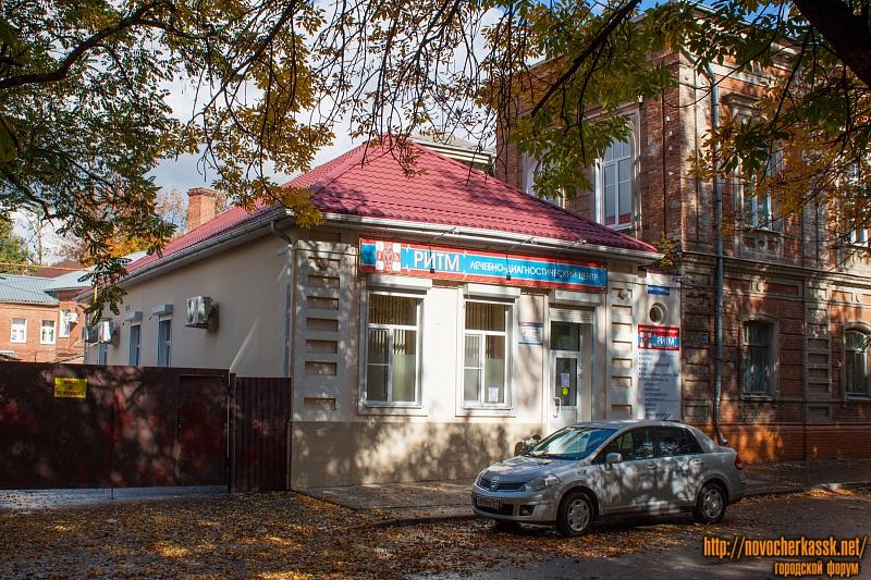 Улица Комитетская, 58А. Лечебно-диагностический центр «Ритм»