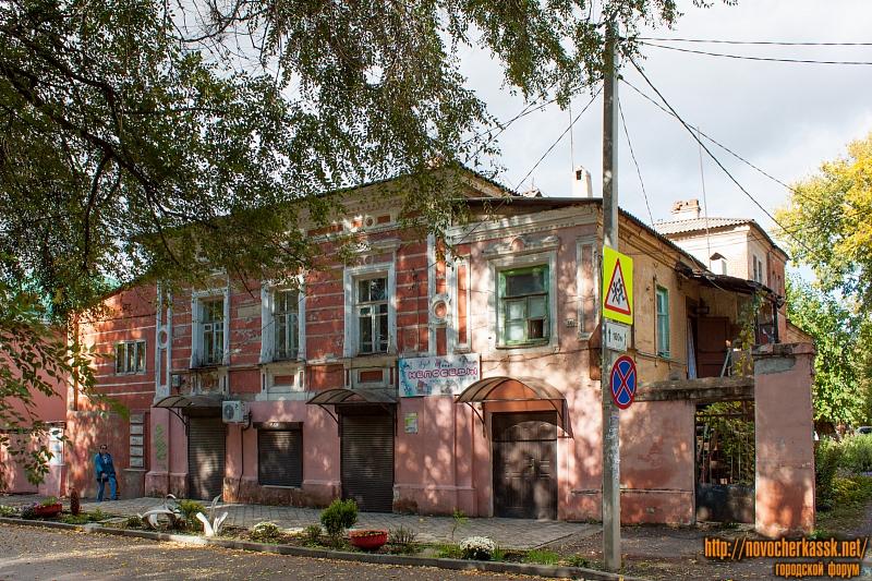 Улица Комитетская, 80А