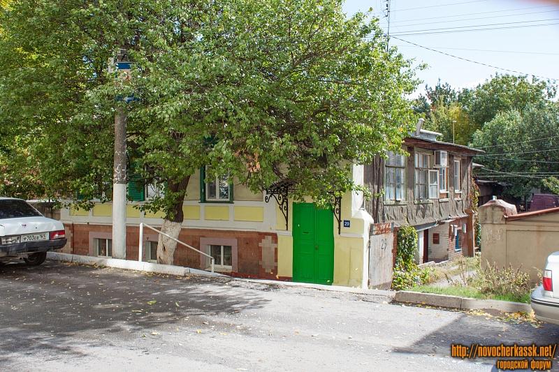 Улица Красноармейская, 29