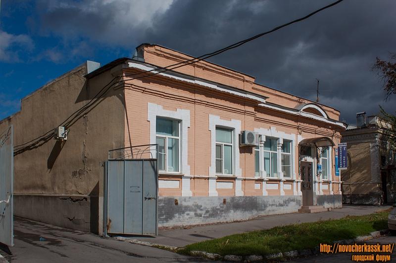 Улица Красноармейская, 28